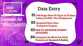 Apply now home base deta entry