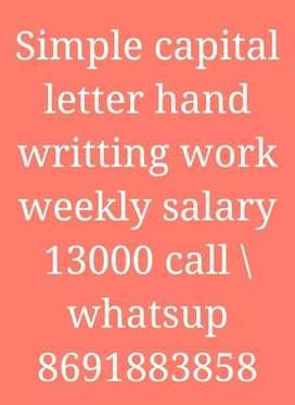 Weekly hand writting work