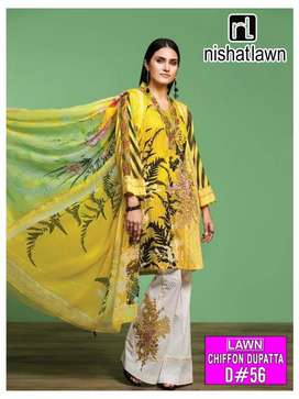 Best quality lown in reasonable price