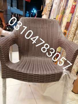 Rattan chairs on sale pure plastic