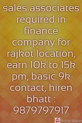 Sales officer required for rajkot