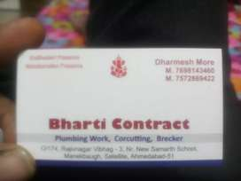 Core cutting work contract