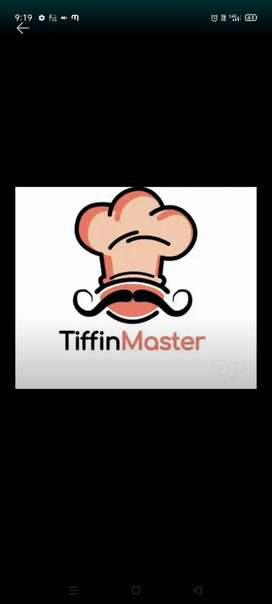 Tiffin master available