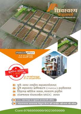@Shikrapur Developed Plots in Gaonthan Region at 7 Lacs with EMI Offer