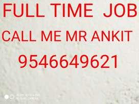 Full Time job Apply Helper Store keeper Supervisor