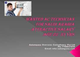 WANTED FRESHER OR EXPERIENCED AC TECHNICIAN