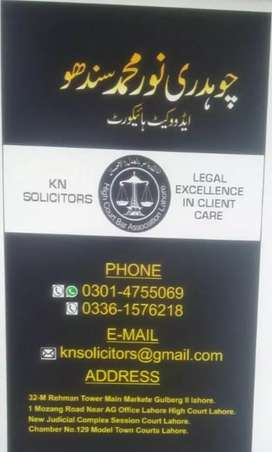 Free legal aid for deserving people
