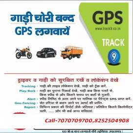FASTag Service and GPS Device