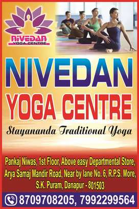 Nivedan yoga (special wait loos classes)