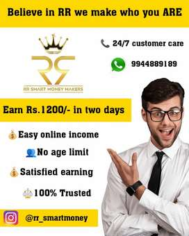 RR Smart money makers