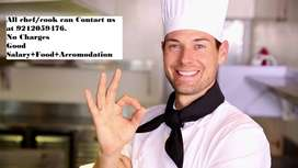 Full/Part Time Chef Required all rounder cook