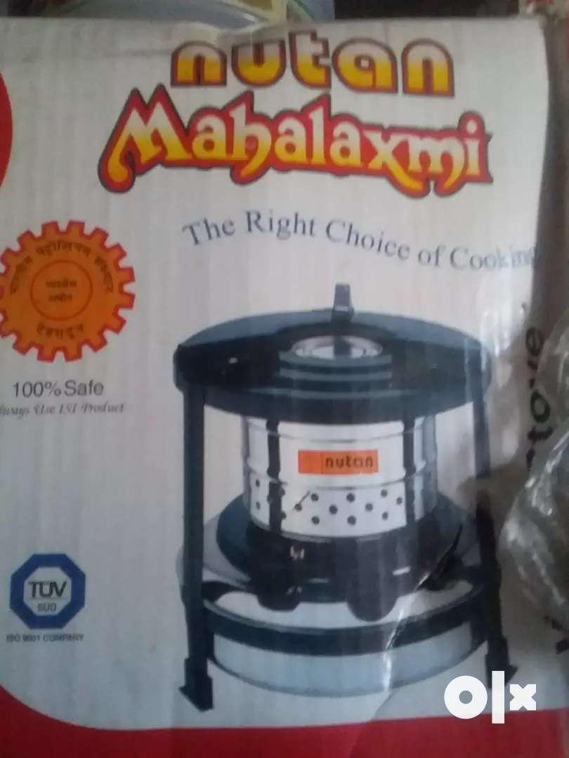 Nutan mahalaxmi stove only one time use 0