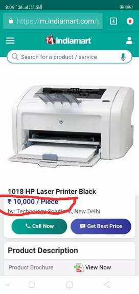 Printer hp 1018