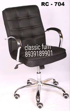 brand new best designed rolling chair