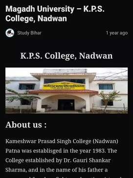 5 katha of residential land property on patna gaya highway n h 83