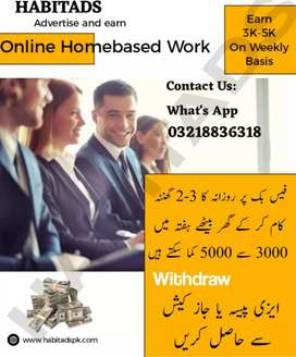 ||Need some students for data entry work||
