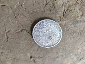 Old coin one rupee coin