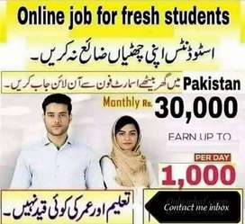 Online Job for students,house wives no invest