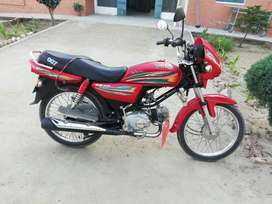 Super  Star 100cc Bike model 2020 with All Docoments complete
