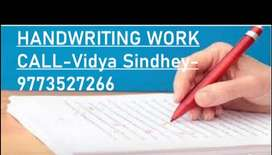 HANDWRITING  JOB (WORK FROM HOME) PART TIME WORK