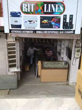 Shop sell on the road