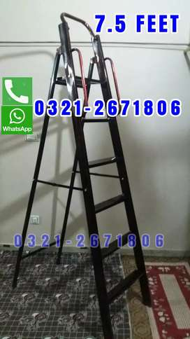 MS  LADDER  7.5 FEET  LOW WEIGHT EASY USED