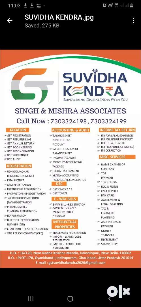 Suvidha Kendra 0
