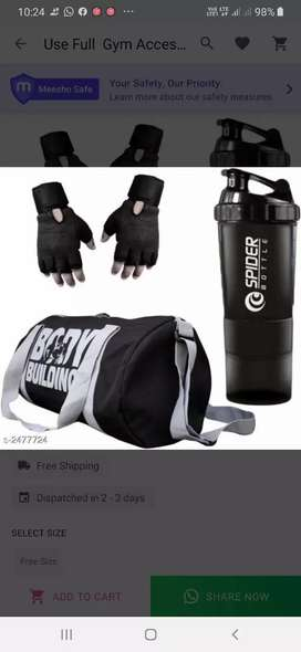 It's a new bag with shaker