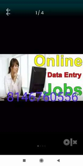 Typing job and day by day payment