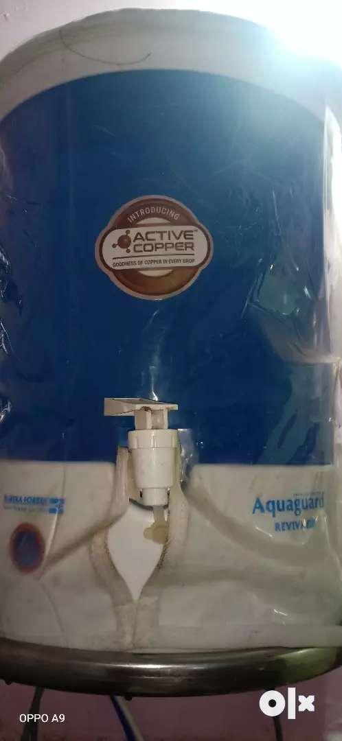 Eureka aquagard reviva 0