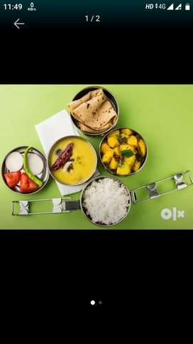 Dattakrupa Mess And Tiffin Service