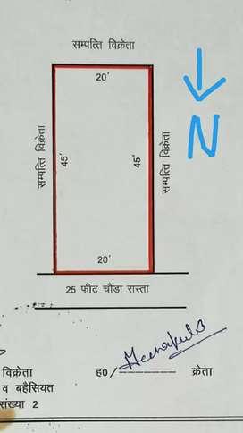 Plot for sale in Raipur