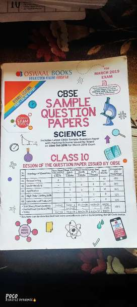 CBSE Sample Question Paper (Science) Class 10