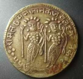Ram darbar coin Ayodhya temple token