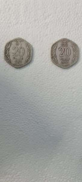 Old 20 paisa coin