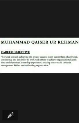 I need job of Data Entry Operator Typing Speed 50 wpm & know urdu typ.