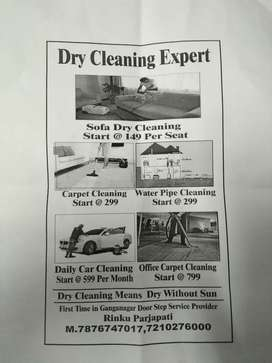Sofa dry cleaning service now in Sri Ganganagar