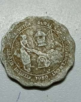 Old 10 paisa coin