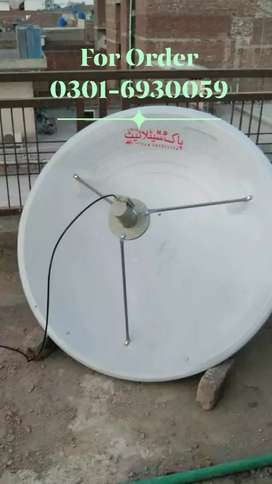 Dish Antenna For ARY channels. 0301- 6930059