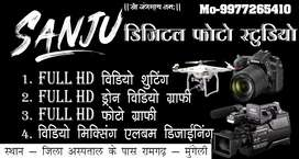 HD high quality video shooting only for 8000 only mungeli