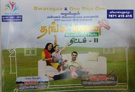 Only 3000/- EMI to own your Dream Plot near new Airport of Chennai !