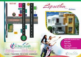 GUDA APPROVED PLOTS FOR SALE IN KATHERU