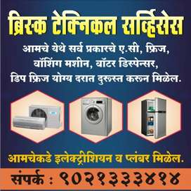 Refrigerator, washing machine, Ac Repair pimpri chinchwad pune