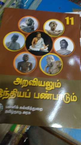 Samacheer books and CBSE Books 1st std to 12th std