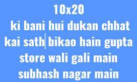 Shop 10*20 with roof main Gupta store road Subhash Nagar