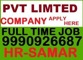 Full Time Job Hiring apply in helper,store keeper,supervisor 100% JOB