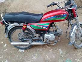 Bike Ravi good condition 2019
