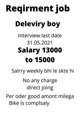 Delevry boy  chahiye salry weekly paid milega