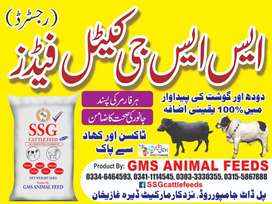 SSG cattle feed