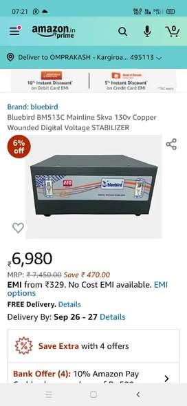 Bluebird BM513C Mainline 5kva Stabilizer